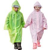 雨程兒童雨衣男童新品防水戶外女童輕便小學生雨衣透氣輕薄親子款【快速出貨八五折鉅惠】