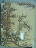 【書寶二手書T2/收藏_PLA】中國嘉德2017春季拍賣會_中國古代書畫_2017/6/21