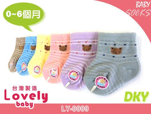 LY-0009 初生兒寶寶襪-6雙 0~6個月 小熊 台灣製