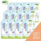 nac nac 防蟎抗菌嬰兒洗衣精(12補充包)/箱購【振興優惠組】