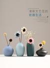 北歐陶瓷花瓶擺件客廳干花插花器創意...