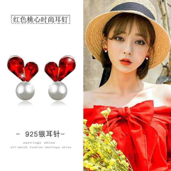 【免運到手價$98】愛心人造珍珠耳釘紅色女氣質韓國個性簡約少女ins耳環網紅