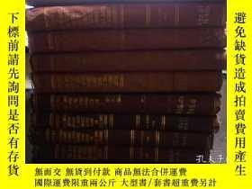 二手書博民逛書店英法德意等原版外文罕見1939年-1947年九本 REPORT OF THE SUPERINTENDENT OF