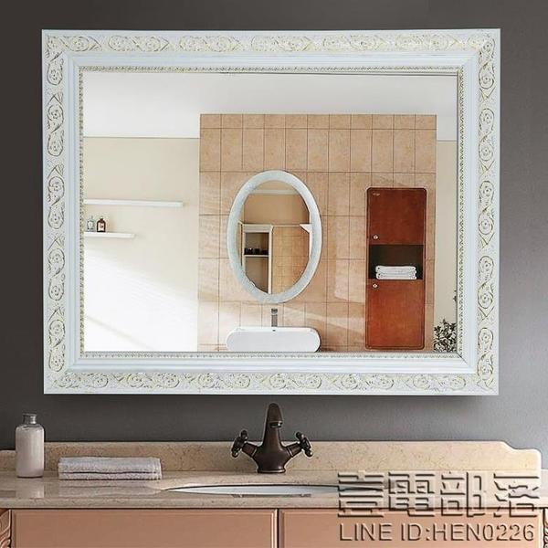 實木歐式浴室鏡 化妝鏡 梳妝洗手間廁所衛浴鏡衛生間鏡子 貼墻壁帶框 快速出貨