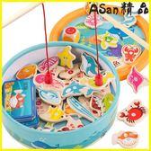 益智玩具-釣魚玩具磁性套裝開發益智玩具 艾尚精品