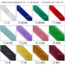 耐熱材質可上電棒/COS造型/繽紛漸層糖果色【MF006】挑染髮片