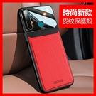 簡約皮紋保護殼小米10 lite 10T 11 紅米9T 紅米Note9T 紅米Note8 Pro 紅米Note9手機殼