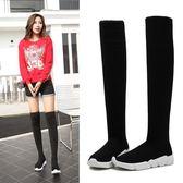 過膝長靴長筒靴子女顯瘦彈力高筒女靴平底百搭襪子鞋 黛尼時尚精品