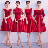 伴娘服2018新款韓版短款顯瘦紅色派對畢業訂婚聚會小晚禮服裙女 DN15782【旅行者】