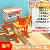 兒童書桌學習桌兒童書桌簡約家用課桌小學生寫字桌椅套裝書櫃組合女孩男孩 Igo爾碩數位3c