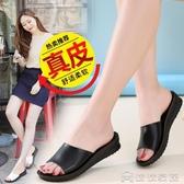 (快出)涼鞋 夏季新款拖鞋女真皮涼鞋女百搭舒適坡跟套腳圓頭沙灘鞋室內外
