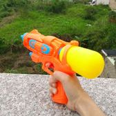 兒童玩具水槍儲水式壓力即出中號小孩夏日沙灘歐亞時尚