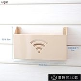 路由器收纳架 wifi置物架免打孔黏貼壁掛式wifi路由器收納盒寬帶貓理線