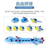 積木 百變海陸空拼裝鐵磁力片兒童益智力開發積木玩具男孩寶寶1-3-6歲 韓菲兒