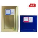 【漆寶】善群Epoxy 灌注材 ET-627A/B(30公斤/組) ◆免運費◆