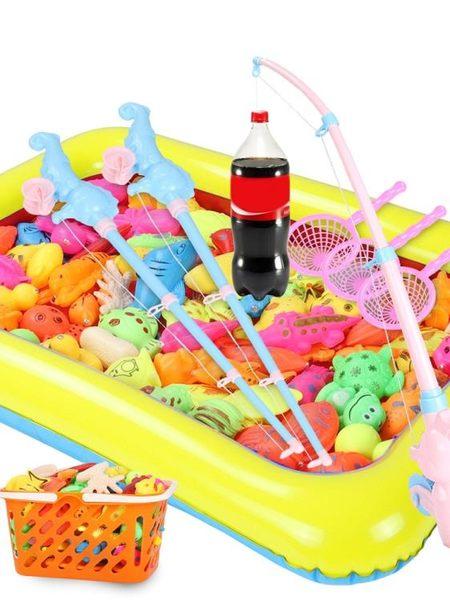 兒童磁性釣魚玩具池套裝 寶寶小孩1-2-3周歲益智男女孩撈魚戲水竿【夏季狂歡八八折搶購】