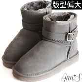 Ann'S甜蜜穿搭麻花釦帶3way真皮雪靴-灰