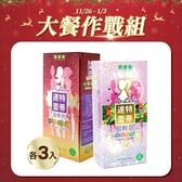 《限宅配》Dr.Lady達特蕾蒂 與聖誕大餐作戰-易輕窈Plusx3+易輕燃x3【新高橋藥妝】