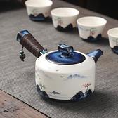 茶壺 天目釉側把壺單茶壺 家用手繪山水圖復古泡茶器茶壺手把綁繩茶壺