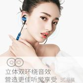 華為耳機p10p9原裝P20通用榮耀10/9/8/v10/v9青春版7x入耳式 3c優購