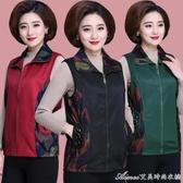 馬甲中老年女裝加厚夾棉馬甲外套夾克短款中年媽媽裝寬鬆大碼秋裝冬裝 艾美時尚衣櫥