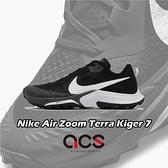Nike 越野跑鞋 Air Zoom Terra Kiger 7 黑 白 氣墊 戶外 男鞋【ACS】 CW6062-002
