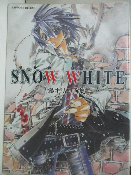 【書寶二手書T8/繪本_KTM】Snow white―湯キリコ画集 (Rapport deluxe)_日文_湯キリコ