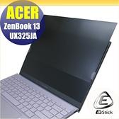 【Ezstick】ASUS UX325 UX325JA 筆記型電腦防窺保護片 ( 防窺片 )
