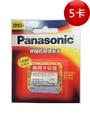 全館免運費【電池天地】國際牌PANASONIC CR123A鋰電池 適用相機.手電筒.閃光燈 5顆