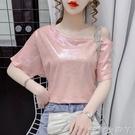 2021新款夏裝韓版設計感寬鬆露肩短袖t恤女吊帶燙鑚斜領心機上衣 蘿莉新品