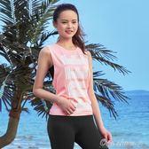 運動背心女速干健身罩衫夏季透氣工字背印花寬鬆無袖T恤跑步上衣  one shoes