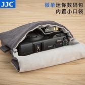 JJC索尼微單相機內膽包黑卡RX100 M6 M5 M4 M3 M2 RX100II III V IV VI