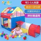 帳篷 兒童公主帳篷玩具游戲屋嬰兒城堡室內游戲帳篷RM 免運快速出貨