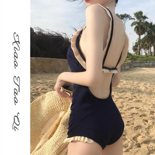 泳衣女ins2021新款仙女范性感小胸聚攏連體遮肚顯瘦泡溫泉游泳衣