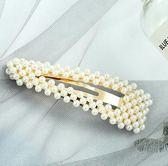 珍珠發夾邊夾少女韓國bb夾ins網紅小夾子泫雅同款發卡女卡子頭飾