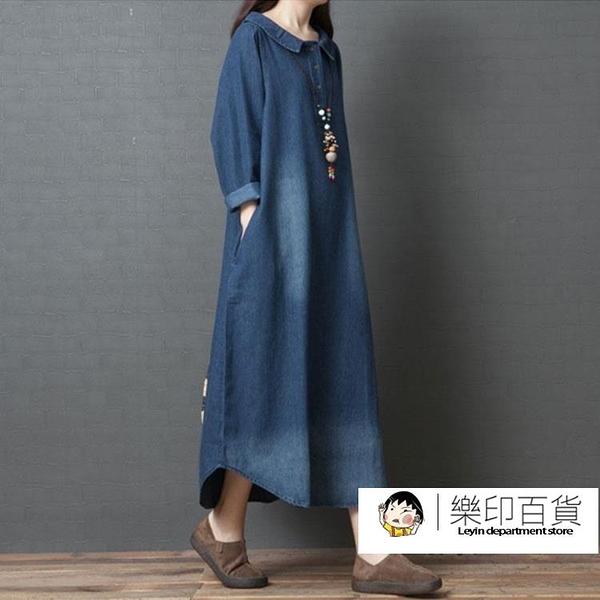 胖妹妹大碼洋裝2020秋裝新款洋氣寬鬆腰粗遮肚子時髦牛仔中長裙「樂印百貨」