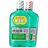德恩奈 漱口水720ml(綠)【德芳保健藥妝】買一送一