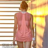 寬鬆運動背心女跑步罩衫無袖t恤速干衣瑜伽短袖健身服上衣夏長款【叢林之家】