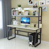 簡約電腦桌臺式家用辦公桌帶書架組合書桌簡易雙人學生寫字臺  星空小鋪