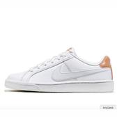 Nike W Court Royale  [749867-116] 女鞋 運動 休閒 經典 網球 復古 白