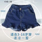 女童牛仔短褲夏季褲子  百姓公館