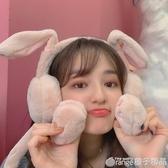 冬天保暖耳罩可愛一捏耳朵會動的兔子耳包耳捂防寒毛絨耳朵套少女   (橙子精品)