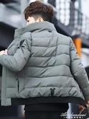 男士外套冬季2019新款棉衣帥氣韓版修身潮流短款棉襖冬裝羽絨棉服 黛尼時尚精品