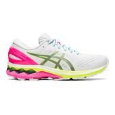 Asics Gel-Kayano 27 LS [1012A761-100] 女 慢跑鞋 運動 高支撐 穩定 反光 白粉