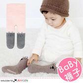 韓版拼色老鼠貓咪造型襪 褲襪 打底襪 二色