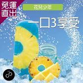 ICE BABY 花兒少年-單一口味共20支-箱【免運直出】