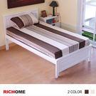 【RICHOME】❤BE244❤《北歐浪漫3.5呎單人床-2色》 單人床 床架