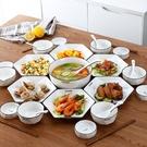 創意網紅同款鉆石盤子套裝陶瓷拼盤組合家庭團圓聚會菜盤家用餐具 【618特惠】
