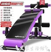 仰臥起坐仰臥起坐健身器材家用輔助器可折疊腹肌健身椅收腹器多功能仰臥板 LX 交換禮物