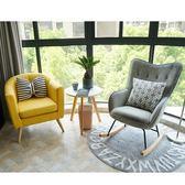 陽臺桌椅 三件套茶幾組合休閑椅套裝臥室客廳椅實木沙發椅zg